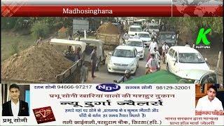 #CharanjeetSingh रोडी #INLD के रोड शो को लेकर क्या बोले लोग, कितने लोग हैं साथ देखिए पूरा रोड शो