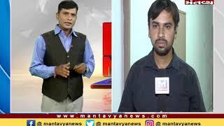 ખાતર કૌભાંડમાં સરકારે તપાસના આદેશ આપ્યા - Mantavya News