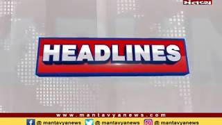 Top Headlines @ 8 am - Mantavya News