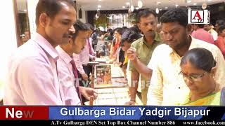 Basava Jayanti Ke Mauqe Per Gulbarga Ke Malabar Gold and Diamonds Mein Customers Ka Hujoom