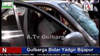 ACB Raided Sub Registrar Office Gulbarga 60000 Cash Zabat A.Tv News 9-5-2019