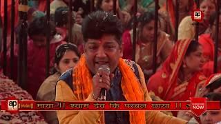 खाटू श्याम जी का बड़ा ही प्यारा भजन ~ आ जाओ सरकार दिल ने पुकारा है ~ Sanjay Mittal ~ AP Films