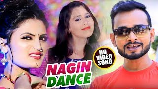 #Antra Singh Priyanka - नागिन डांस - #Video - Nagin Dance - Sandeep Singh - Bhojpuri Songs 2019