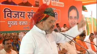 Shri Amit Shah addresses public meeting in Hissar, Haryana : 10.05.2019