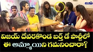 vijay devarakonda birthday celebration 2019 | Vijay Devarakonda Birthday Status | Top Telugu TV