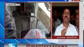 Jamnagar:NPK અને APS પ્રોડકટના ખાતરમાં વજન ઓછું, જામજોધપુરના MLA અને ખેડૂત આગેવાને કર્યો પર્દાફાશ