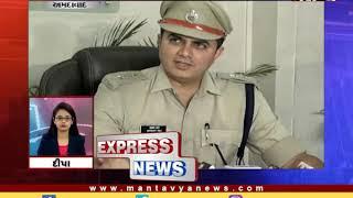 Express News: Latest news in brief - Mantavya News