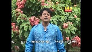 হজ্বের নেকি যায় পাওয়া ভাই। শরীফ উদ্দিন Hozer Naki Jai Paoa Vai By Shorif Uddin