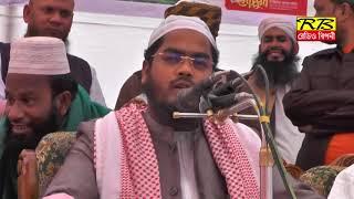 কোরআন ও সুন্নাহ। মাওঃ হাফিজুর রহমান সিদ্দিকী Quran O Sunnah By Hafizur Rahman Siddiki