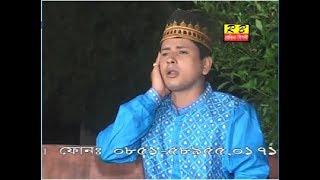 আল্লার নবী মদিনায় শুইয়া আছেন । শরীফ উদ্দিন Allar Nobi Modinai By Shorif Uddin