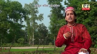 শহীদের ঐ পোষাক পড়ে। শরীফ উদ্দিন Shohider Oi Poshak Pore By Shorif Uddin