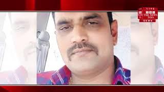 राजस्थानः चूरू में थाने के पास बजरंग दल के नेता की गोली मारकर हत्या....