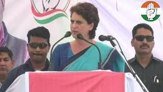 Smt. Priyanka Gandhi Vadra addresses public meeting in Siddharthnagar, Dumariaganj, Uttar Pradesh