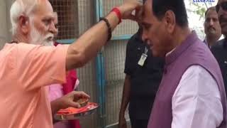 Kutch |Vijaybhai Rupani took a visit to Kachchh| ABTAK MEDIA