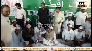 TNGO Organised Iftar Party | Mahmood Ali and Other Ministers | Atended | Hyderabad Ramadan - DT News
