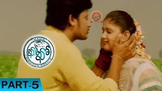 Kho Kho Part 5 - Latest Telugu Full Movies - Rajesh, Bhanu Chander