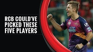 5 Unsold players who could have helped RCB qualify for the playoffs