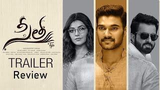 Sita Trailer Kajal Review | Bellamkonda Srinivas | Top Telugu TV