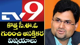 Unknown Facts of TV9 New CEO Mahendra Mishra | TV9 Ravi Prakash | Top Telugu TV