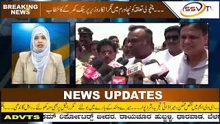 SSV TV URDU NEWS 10 05 2019
