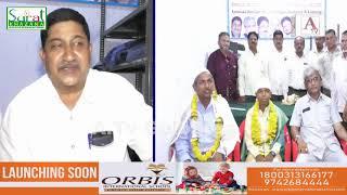 Mateen Jamadar Ko Govt Muslim Employees Asso Ka Feliciation A.Tv News 9-5-2019