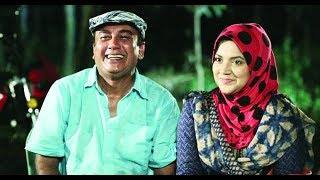Bangla Comedy Natok 2018 - Dong Ar Pagol ft. Jahid Hasan, Hasan Masud, Parthiv Telefilms