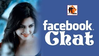 Bangla natok short film 2018 - Facebook chat, Parthiv Mamun, Parthiv Telefilms