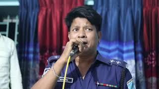 অসাধারন গান গাইলেন পুলিশের কর্মকর্তা । Jahangir Alam. Parthiv Mamun, Parthiv Telefilms
