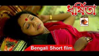 ধর্ষিতা। Dorsita।Bangla natok short film 2019 । Chaity Islam। Parthiv Mamun, Parthiv Telefilms