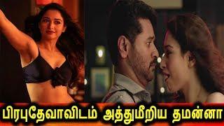 பிரபுதேவுடன் எல்லையை மீறிய தமன்னா|Thamannah Hot Song|Thamannah Prabhu deva Video|Devi 2