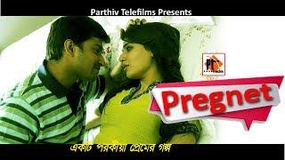 Pregnet। প্রেগন্যট। Bengali short film। Parthiv Mamun, Parthiv Telefilms