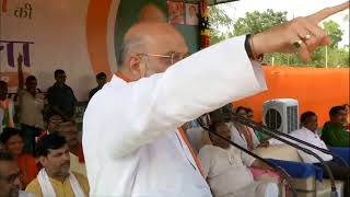 Shri Amit Shah addresses public meeting in Pakur, Jharkhand : 11.05.2019