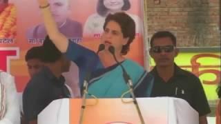 Smt. Priyanka Gandhi Vadra addresses a public meeting in Bhadohi, Uttar Pradesh