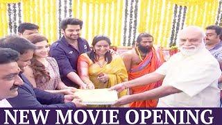 Naga Shaurya And Mehreen Pirzada New Movie Opening | IRA Creations Production No-3