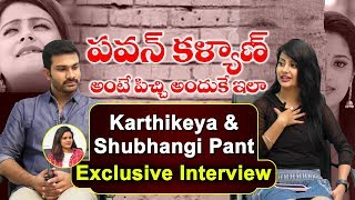 Actor Karthikeya and Shubhangi Pant Exclusive Interview | #ItluAnjalai | Tollywood | Top Telugu TV