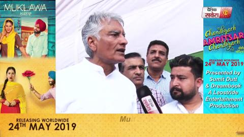 ExEXclusive Video Interview: Sunil Jakhar की Campaign में डटे Advocate Harpreet Sandhu