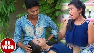 प्यार में धोखा  लवर हमार छोड़ देले बा #Lover Hamaar Chhod Dele ba   Mukesh Mohit  Bhojpuri Video 2018