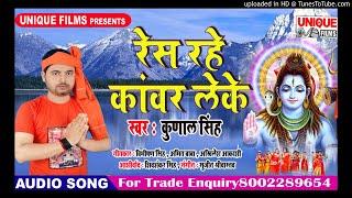 Fer Di Nazar || Kunal Singh || New Bolbam Songs 2018