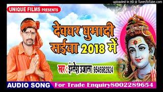Kara Tani Ham Nihora - Englesh Ujala - New Bolbam Songs 2018