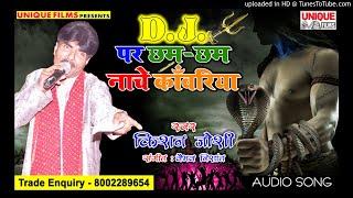 Are Chala Chala Chala Devghar Nagariya Chala - Kishan Joshi