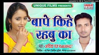 Klah Pyar Pyar Pyar Ek Baar - Aditya Raj