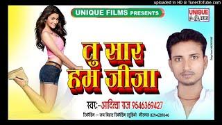 Bhule Na Bhul Payile - Aditya Raj