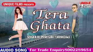 Tera Ghata Mera Kuch Nahi Jata ( Rupesh Giri ) New Hindi Songs 2018