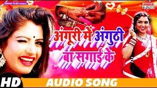 Latest Bhojpuri Sad Song अंगूरी में अंगूठी बा सगाई के || 2019 का सबसे दर्द भरा सांग - Niraj Nishani