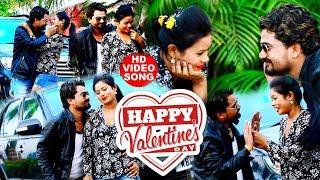 Happy Valentine Day 2019 - कहा त जान देदी ना रे ना रे ना - वैभव निशांत - Hd Bhojpuri Videos