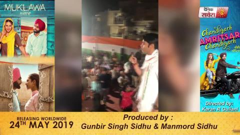 Video- Jaiveer Shergill ने शायराना अंदाज में BJP पर साधे निशाने