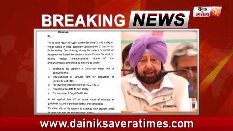 Sunny Deol ने Election Commission को दी CM Captain के खिलाफ शिकायत