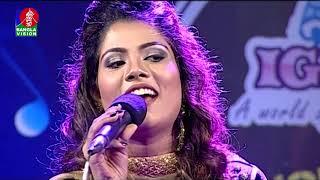 MON MAJHI | Bindu Kona-বিন্দু কনা | Music club | New Bangla Song | 2018 | Full HD