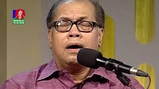 Subir Nandi   Special Musical Program   Surer Ayena   Tahmina Mukta   2018   EP-4