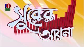Atik & Abonti Deb Shithi | Special Musical Program | Surer Ayena | Tahmina Mukta | 2018 | EP-86